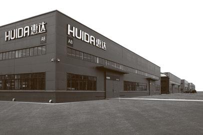 Huida фото завода