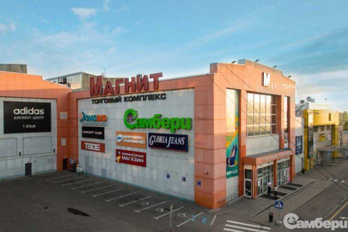 Osveshchenie magazina Magnit Samberi гипермаркет Самбери