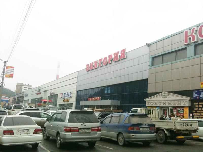 Тц виктория магазин сантехники home marco polo