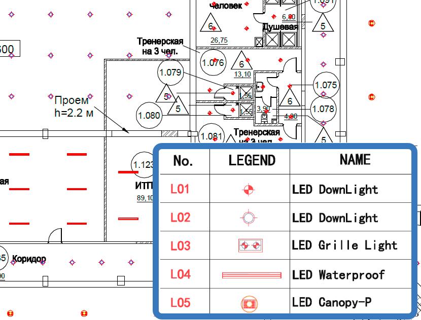 Расстановка светильников проекте 1